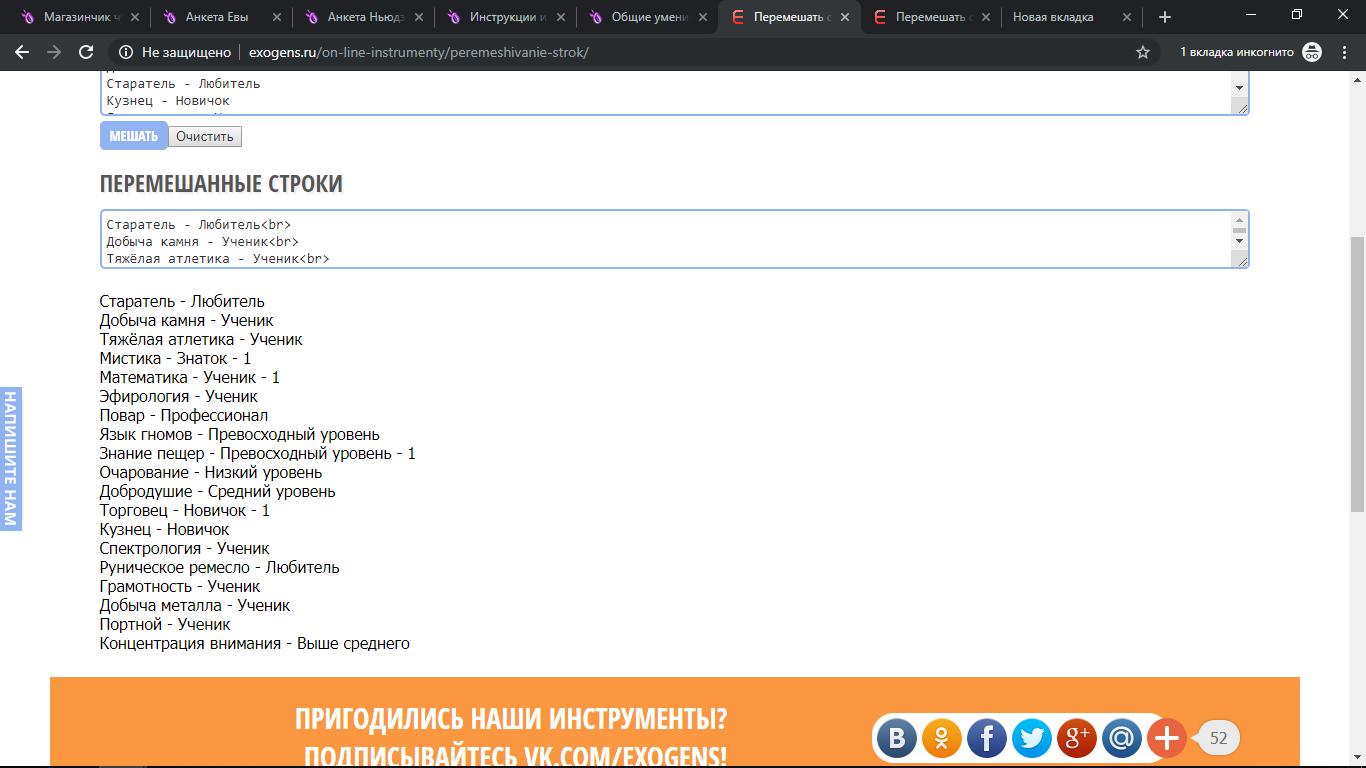 http://s9.uploads.ru/uxOHR.png