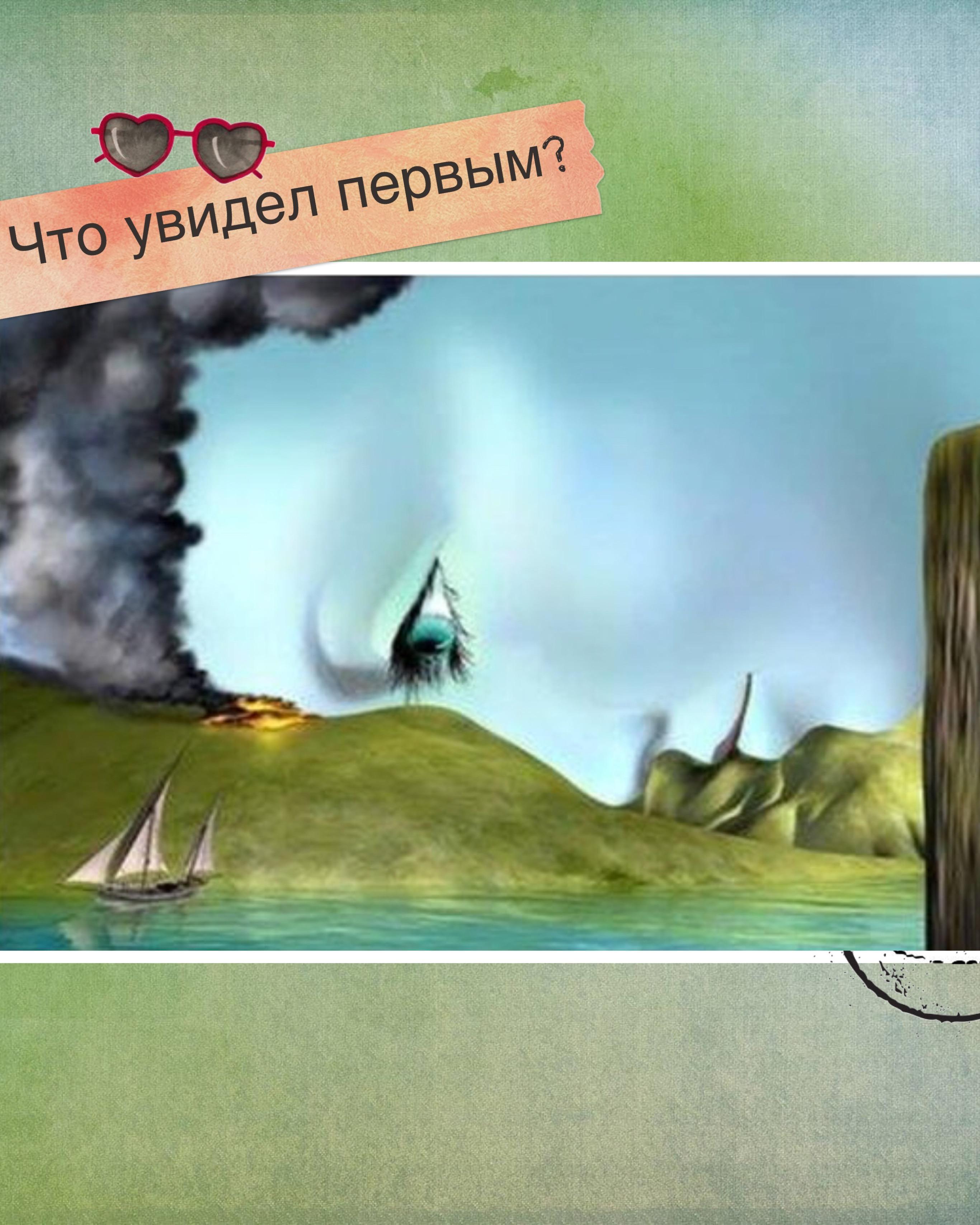 http://s9.uploads.ru/v0GbA.jpg