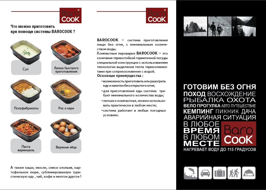 http://s9.uploads.ru/v2dYr.jpg