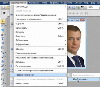http://s9.uploads.ru/v3Bko.png