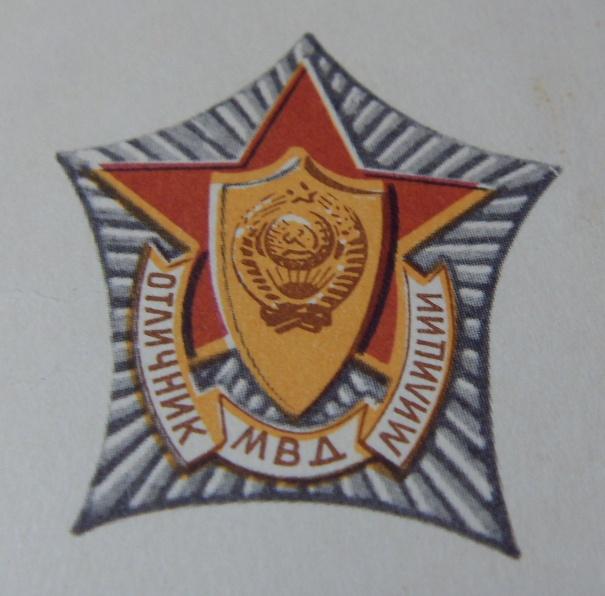 http://s9.uploads.ru/v8EoH.jpg