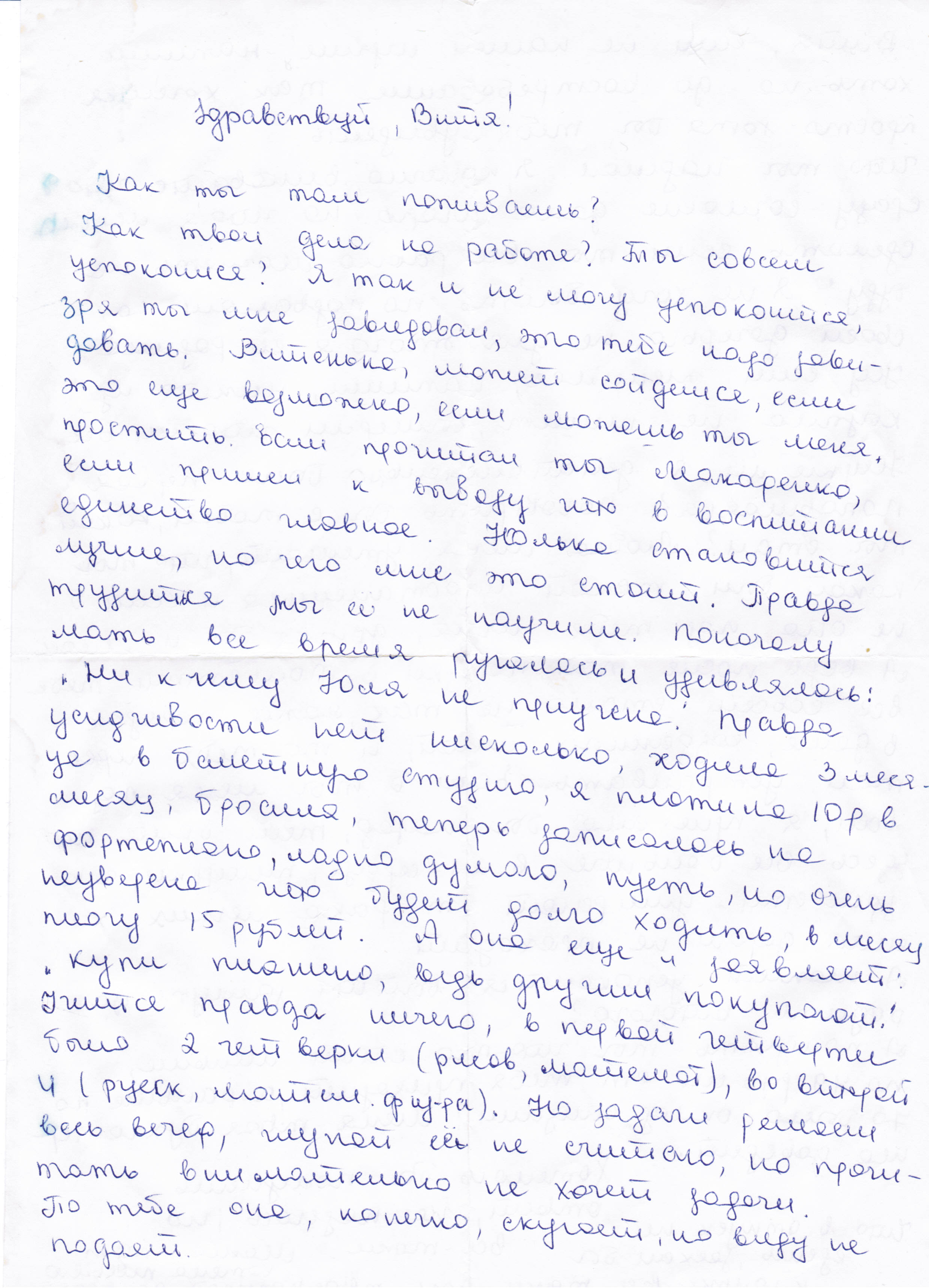 http://s9.uploads.ru/vDte2.jpg