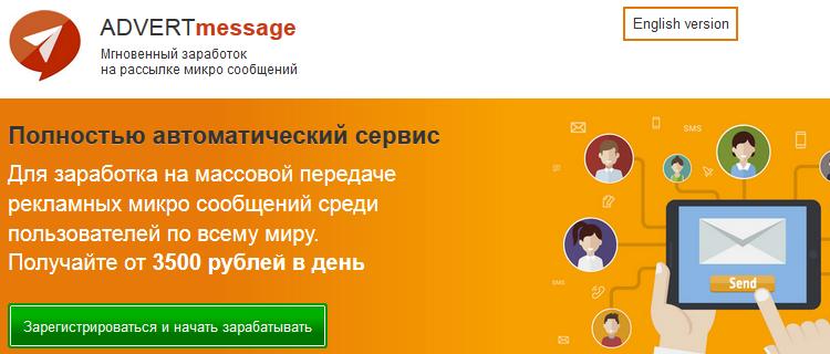 http://s9.uploads.ru/vImOH.png