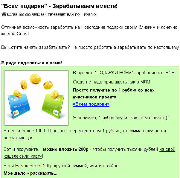 http://s9.uploads.ru/vKbja.png