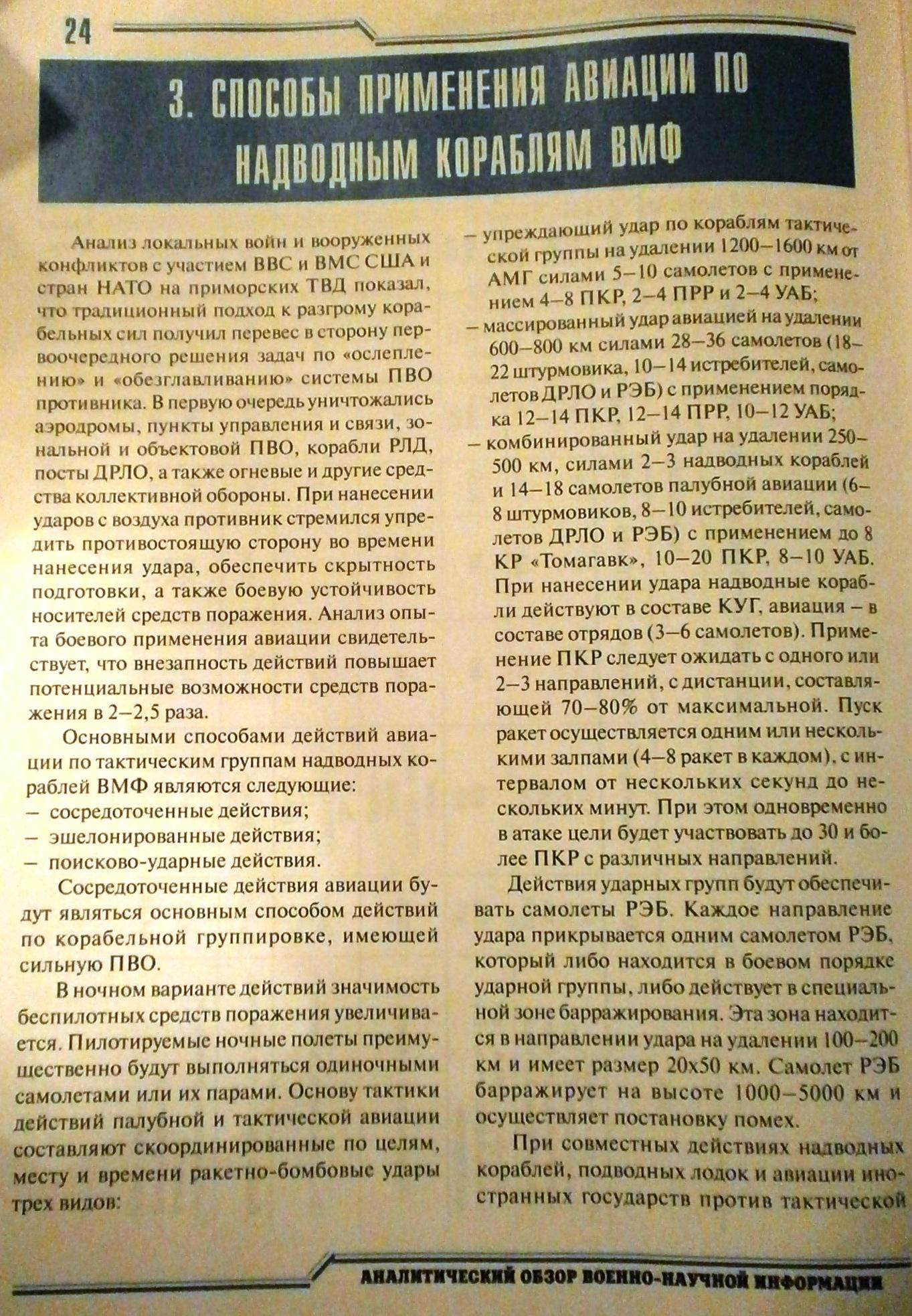 http://s9.uploads.ru/vLPsA.jpg
