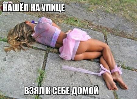 http://s9.uploads.ru/vSRX3.jpg