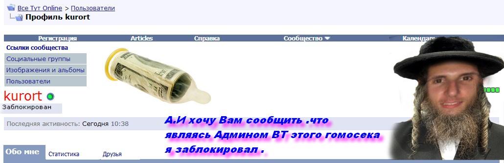 http://s9.uploads.ru/vrNcR.jpg