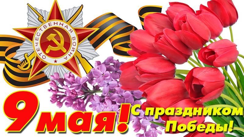 http://s9.uploads.ru/vxH5l.jpg