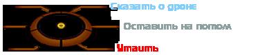 http://s9.uploads.ru/w8R2y.png