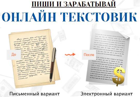 http://s9.uploads.ru/w8sYD.jpg