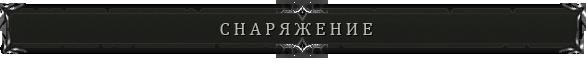 http://s9.uploads.ru/w95ht.png