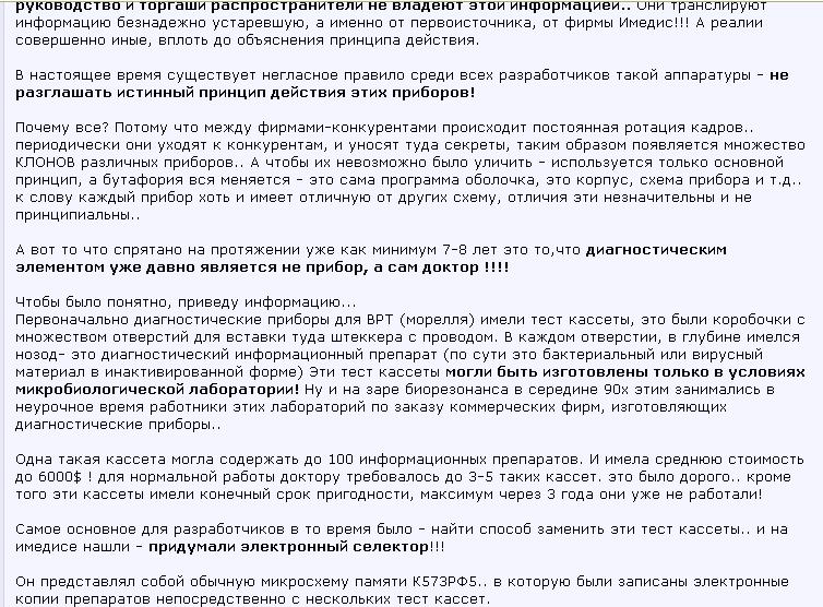 http://s9.uploads.ru/wDqM1.png
