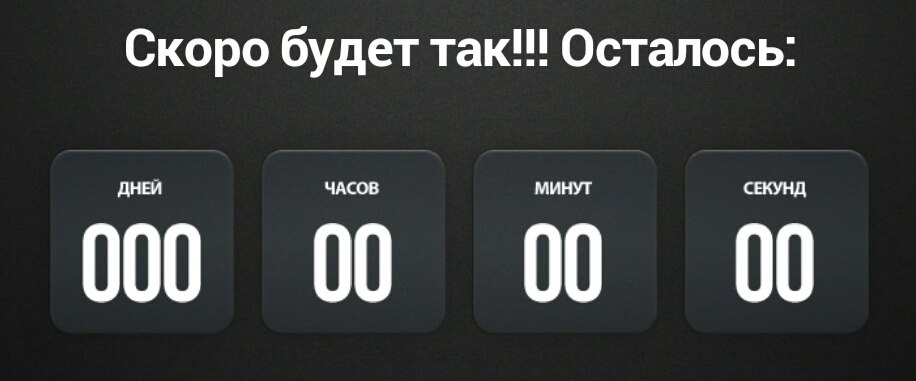 http://s9.uploads.ru/wEcsY.jpg