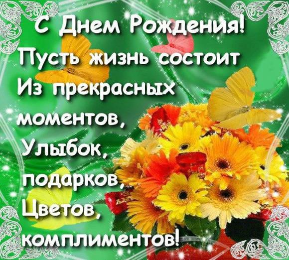 http://s9.uploads.ru/wXW3d.jpg