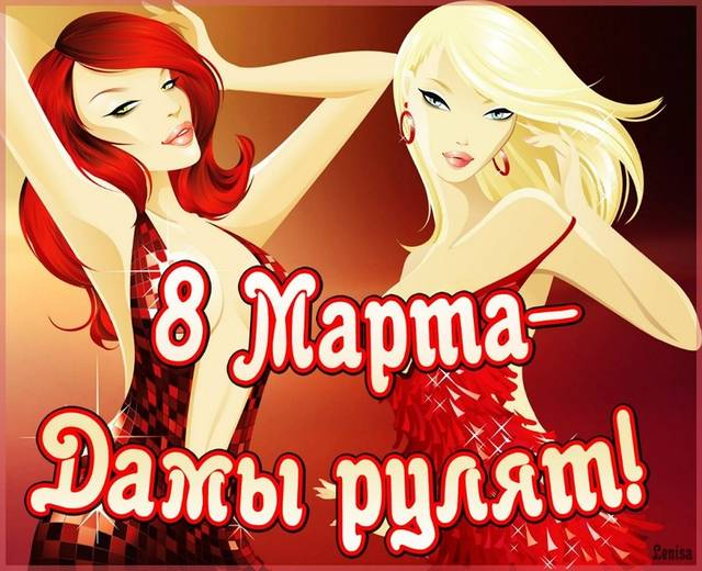 http://s9.uploads.ru/wfMyG.jpg