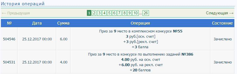 http://s9.uploads.ru/wmErO.png