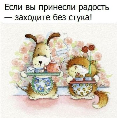 http://s9.uploads.ru/wnGIM.jpg