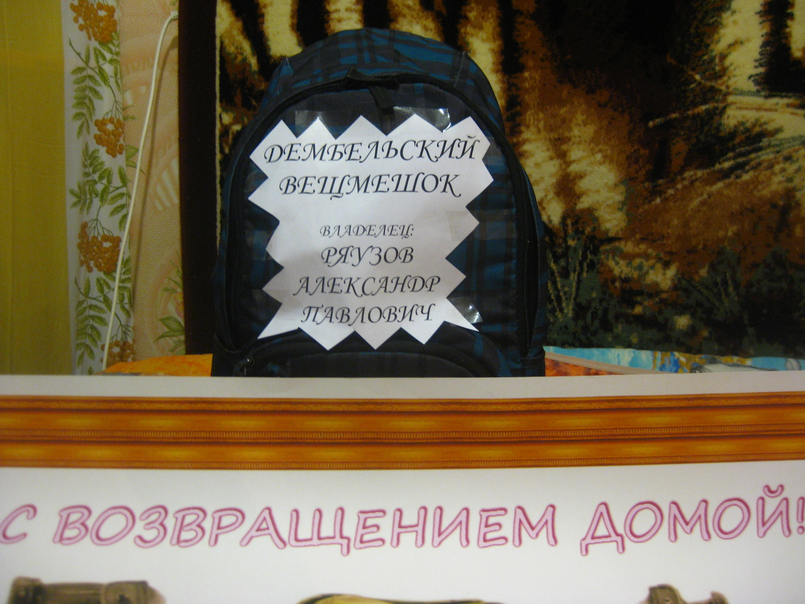 http://s9.uploads.ru/wqGYX.jpg