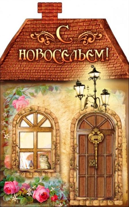 http://s9.uploads.ru/wtR9u.jpg