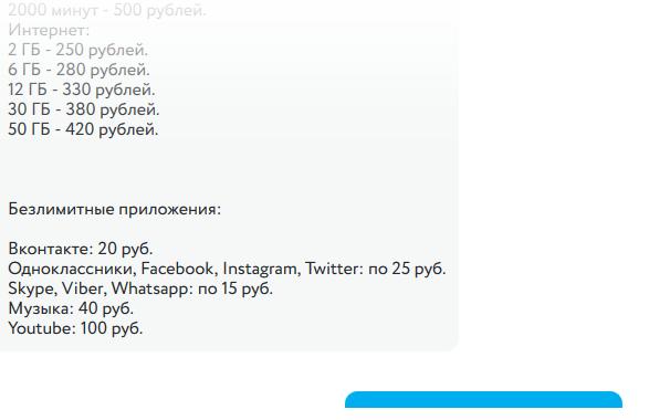 http://s9.uploads.ru/wvXQt.png