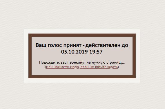 http://s9.uploads.ru/xBozO.png