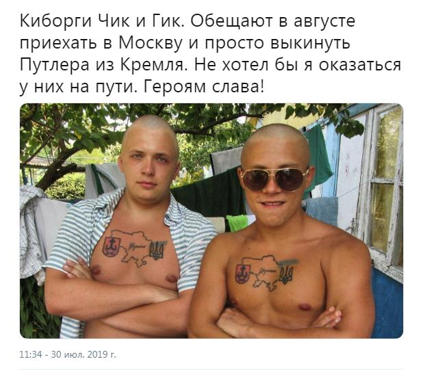 http://s9.uploads.ru/xCbDh.jpg