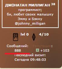http://s9.uploads.ru/xHwvz.png