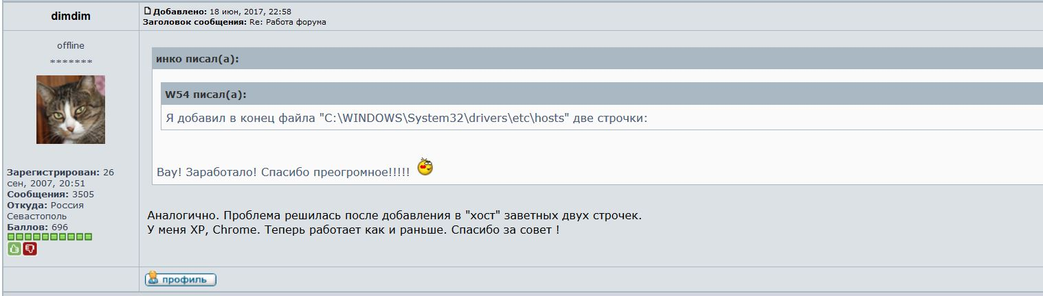 http://s9.uploads.ru/xLgRA.jpg