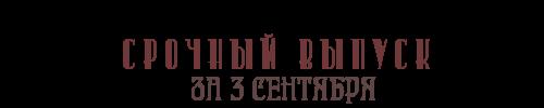 http://s9.uploads.ru/xQHCD.png