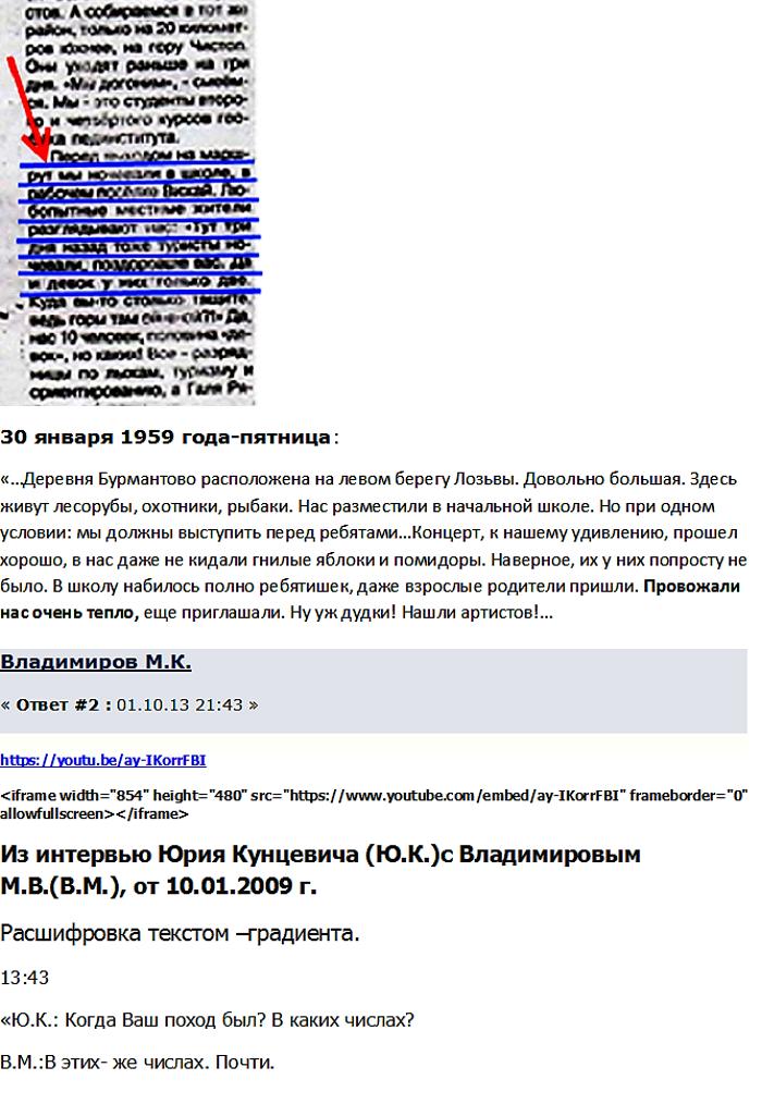 http://s9.uploads.ru/xd62L.png