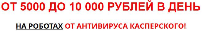 http://s9.uploads.ru/xe3dl.png