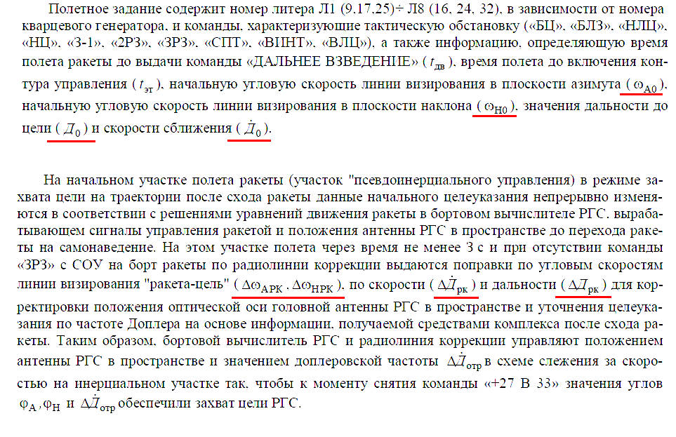 http://s9.uploads.ru/xyqL1.jpg