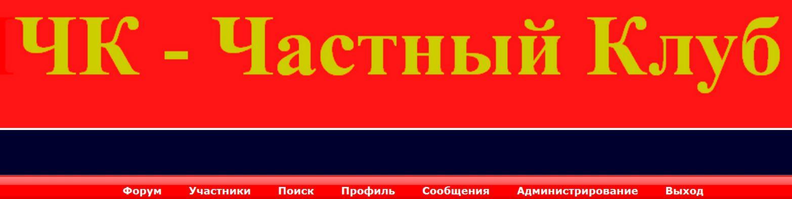 http://s9.uploads.ru/y18Ke.jpg