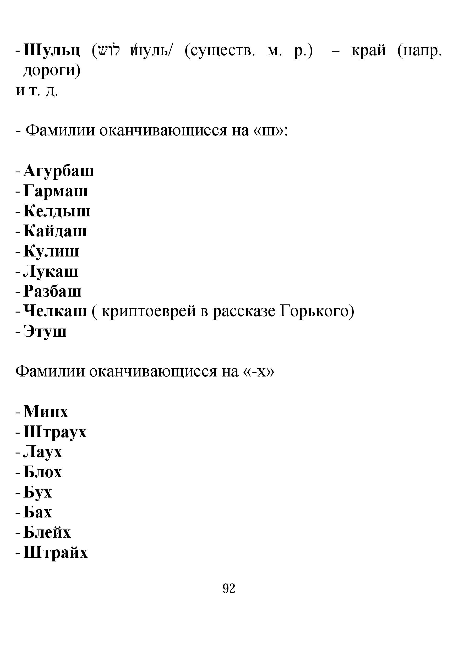 http://s9.uploads.ru/y2LR9.jpg