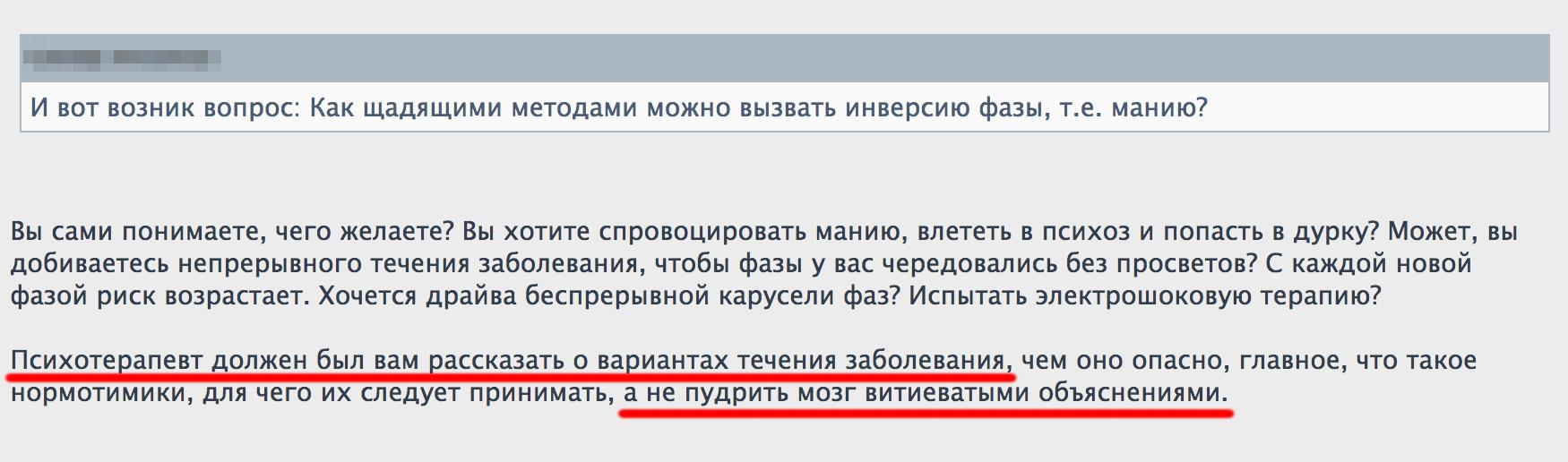 http://s9.uploads.ru/y6Jwz.png