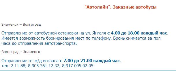 http://s9.uploads.ru/y7lAX.png
