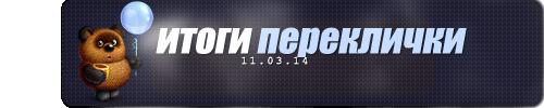 http://s9.uploads.ru/yFeC1.png
