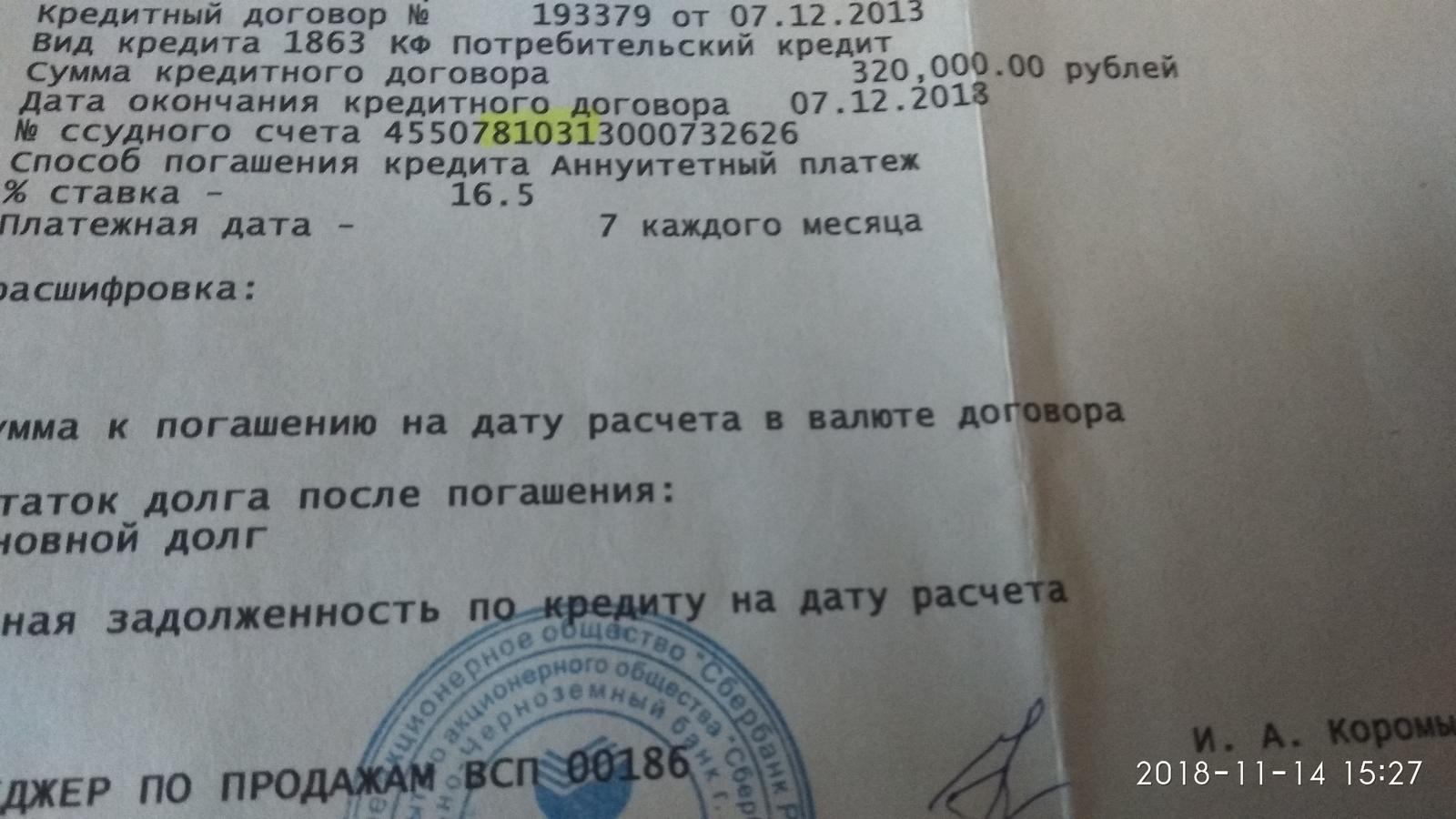 http://s9.uploads.ru/yHwPt.jpg