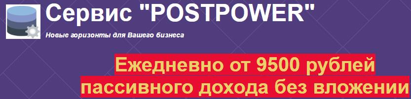 http://s9.uploads.ru/yIVJ2.png