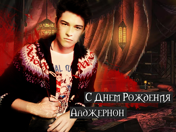 http://s9.uploads.ru/yIYr5.jpg