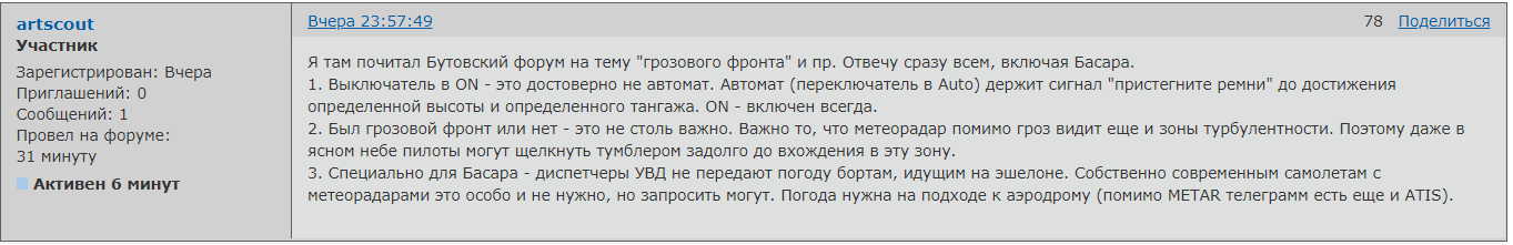 http://s9.uploads.ru/yPQDK.png