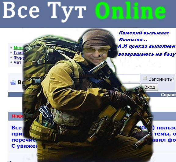 http://s9.uploads.ru/yTQNC.jpg