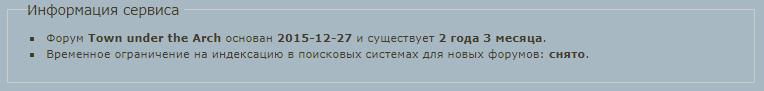 http://s9.uploads.ru/yTks3.jpg
