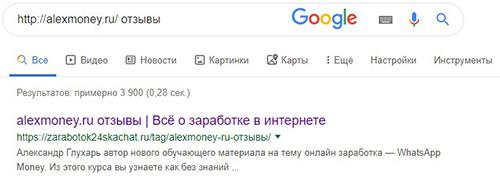 http://s9.uploads.ru/yW9aS.jpg