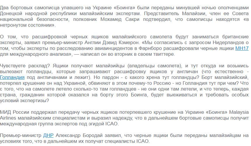 http://s9.uploads.ru/yax5B.jpg