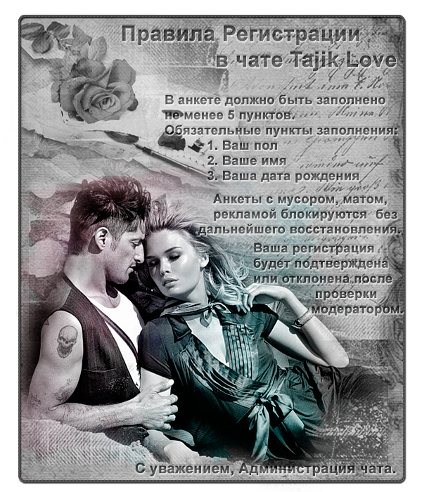 http://s9.uploads.ru/yf6po.png