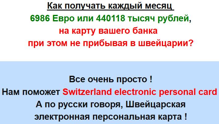 http://s9.uploads.ru/yimQC.png