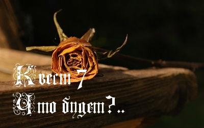 http://s9.uploads.ru/yoJIt.jpg