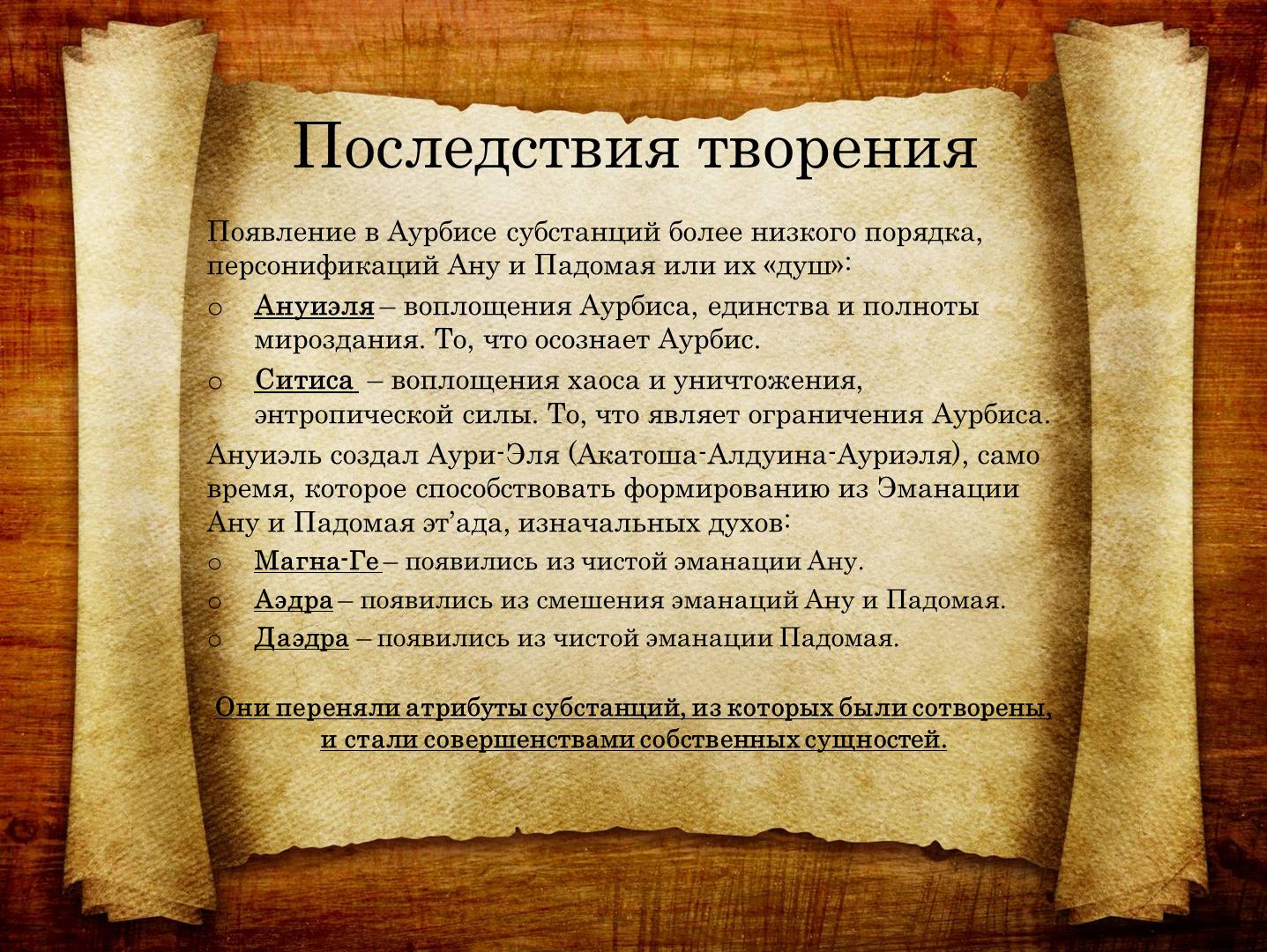 http://s9.uploads.ru/yqkMd.png