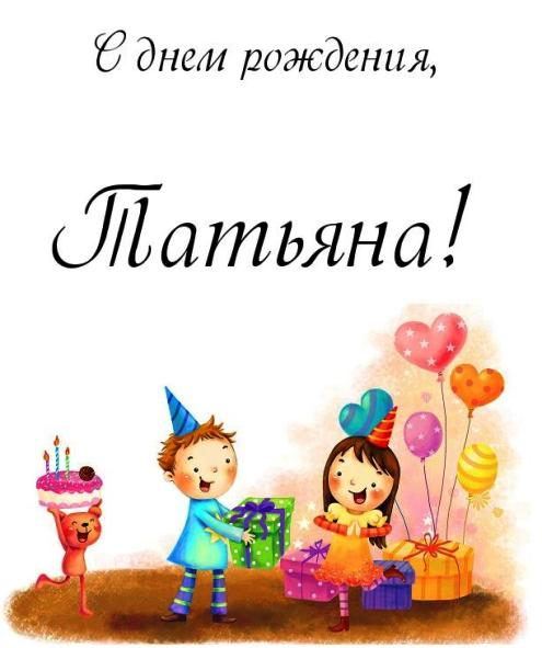 http://s9.uploads.ru/ysV2d.jpg